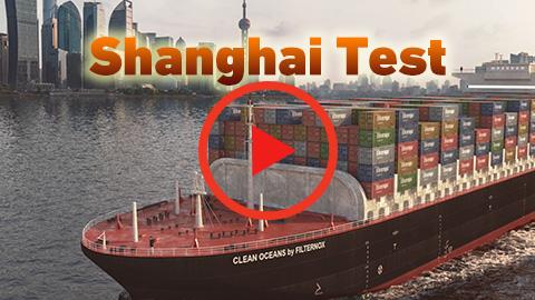 Shanghai Test
