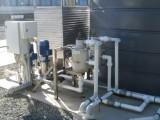 SFH-P liquid filter